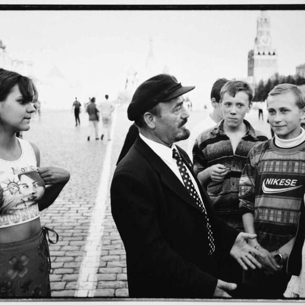 Roter Platz Lenin