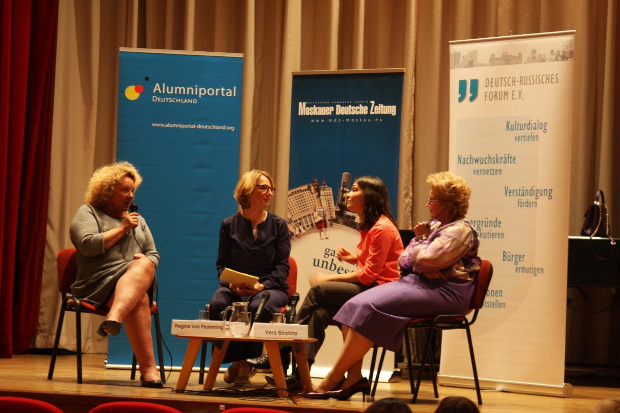 Diesmal waren nur Frauen auf dem Podium: von Flemming, Eigendorf, Sayko, Sirotina (von links). / Anastassija Buschuewa