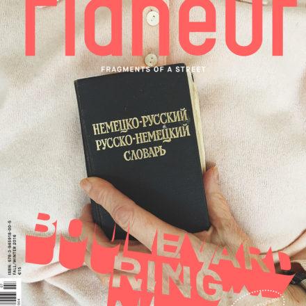 """Das Cover der Moskau-Ausgabe des """"Flaneur"""""""