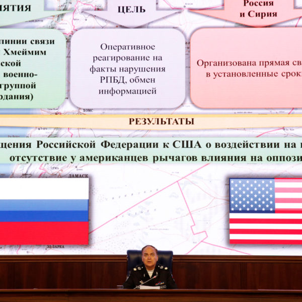 Russian Deputy Defence Minister Anatoly Antonov speaks during a news briefing on the situation in Syria, at the Russian Defense Ministry in Moscow, Russia, October 7, 2016. REUTERS/Maxim Zmeyev - RTSR8U5
