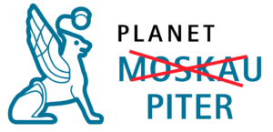 Planet Piter