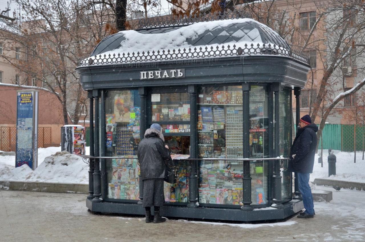 Von allem ein bisschen: Zeitungskiosk in Moskau. / Tino Künzel