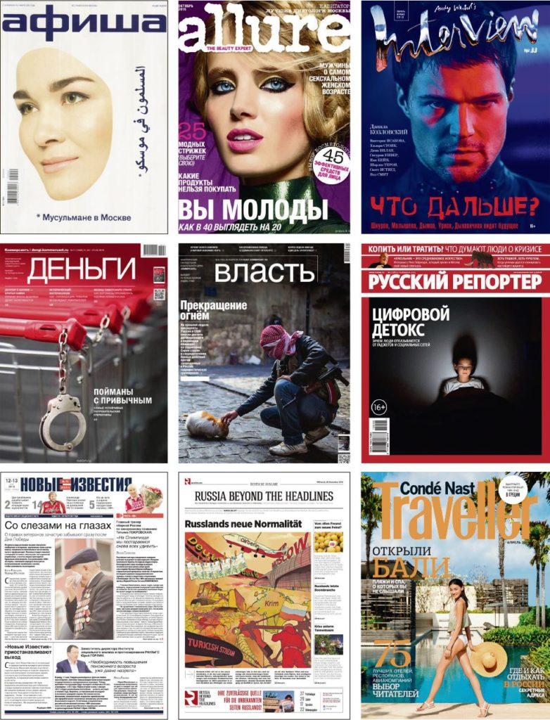 Ruhet sanft: Diese Zeitungen und Zeitschriften fielen jüngst dem Rotstift zum Opfer und sind nicht mehr im Handel erhältlich.