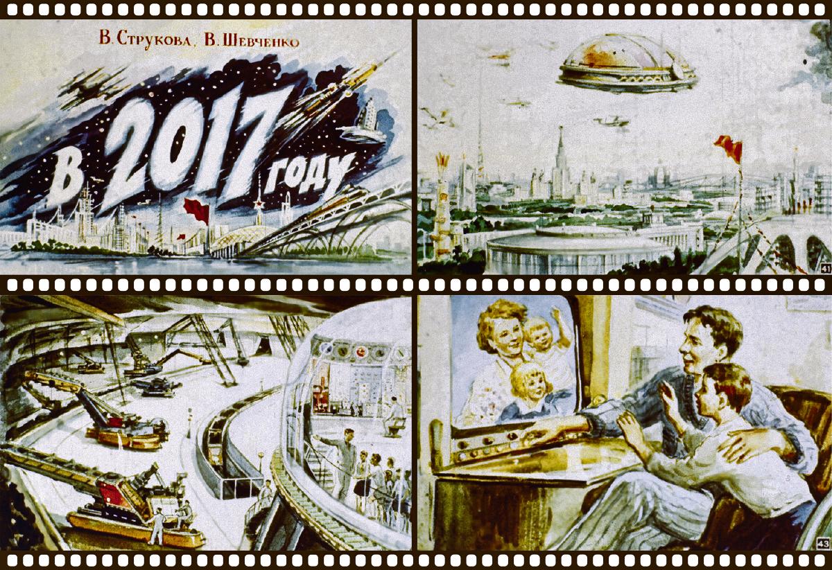 2017. Die Sowjetunion schickt sich an, den 100. Revolutionsgeburtstag zu feiern, als die letzten Imperialisten bei der Erprobung einer neuen Superwaffe versehentlich ihre Insel im Indischen Ozean in die Luft jagen und das Wetter auf dem Erdball durcheinander bringen. Aber die sowjetischen Wissenschaftler wissen, wie man die Natur besiegt, und haben die Lage schnell unter Kontrolle. 2017. Die rote Fahne ist eingeholt, als Blogger heute einen sowjetischen Comics von 1960 aus der Versenkung holen. In 45 Dias schaut er in 57 Jahre in die Zukunft. Fliegende Wetterstationen, unterirdische Städte, ein Staudamm über die Beringstraße? Es gibt noch viel zu tun. / Studio Diafilm