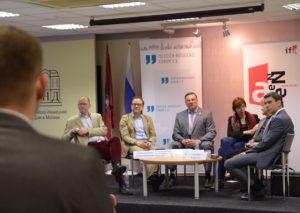 Publikumsfragen beim dritten Moskauer Gespräch 2017 / Peggy Lohse