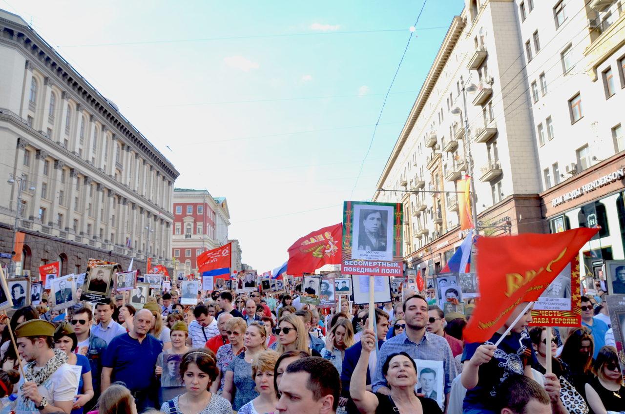 """Unsterbliches Regiment"" 2016, Twerskaja-Straße, Moskau / Peggy Lohse"