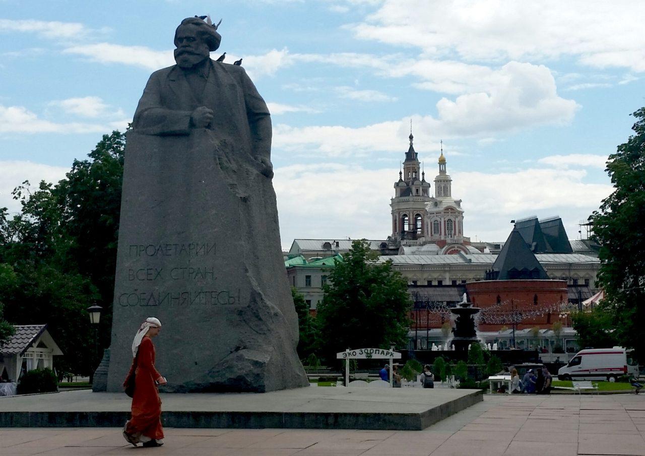 Marx. Zwischen Kreml und Bolschoi-Theater / Peggy Lohse