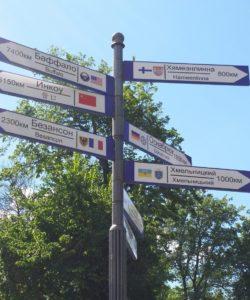 Städtepartner-Wegweise in Twer. / Peggy Lohse