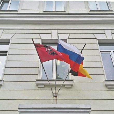 Deutsch-Russisches Haus in Moskau / Peggy Lohse