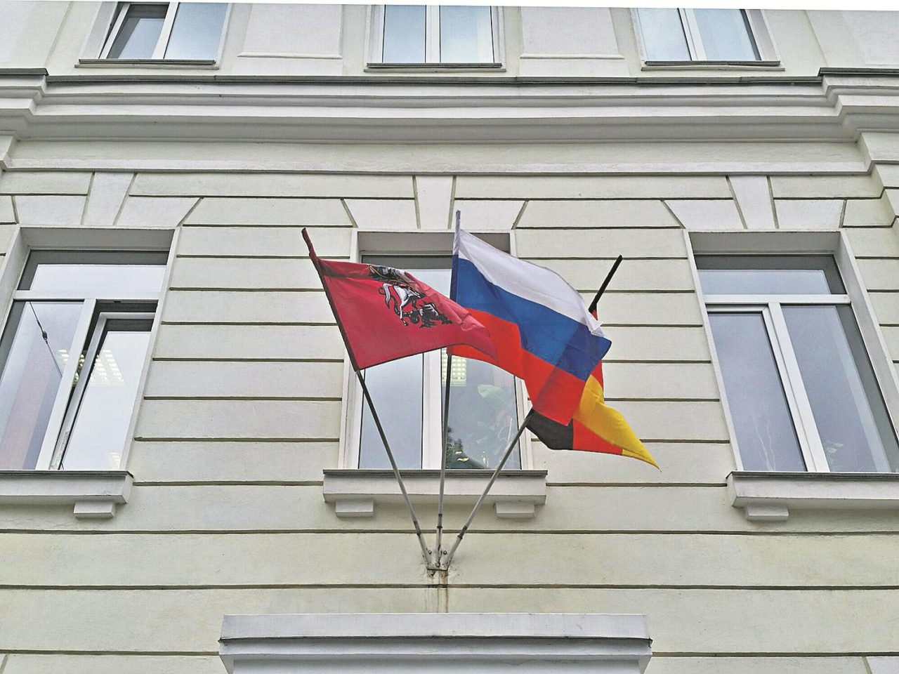Deutsch-Russisches Haus in Moskau / Peggy Lohse