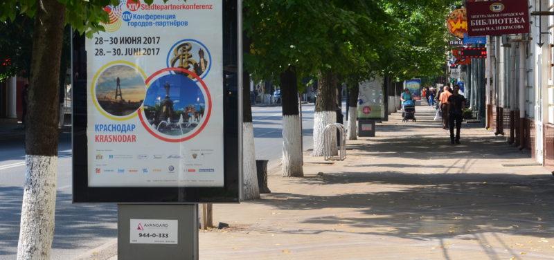 Städtepartnerkonferenz Krasnodar Plakat / Peggy Lohse