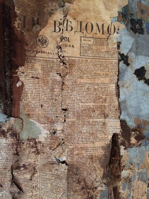 Fragmente aus alten Zeiten dienten einmal als Wandisolierung /Alina Ryazanova