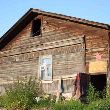 """Das """"Haus mit dem Stern"""" heute / Alina Ryazanova"""