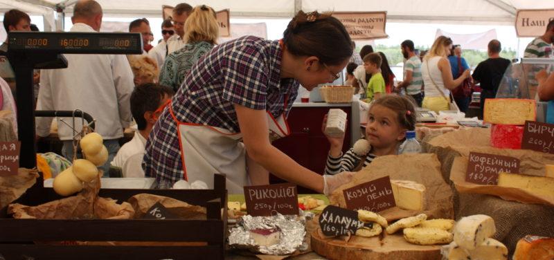 Käse-Festival in Istra