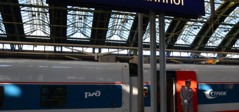 """Der """"Strizh"""" am Berliner Ostbahnhof / Peggy Lohse"""