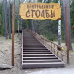 Eingang zum Nationalpark Stolby / Peggy Lohse