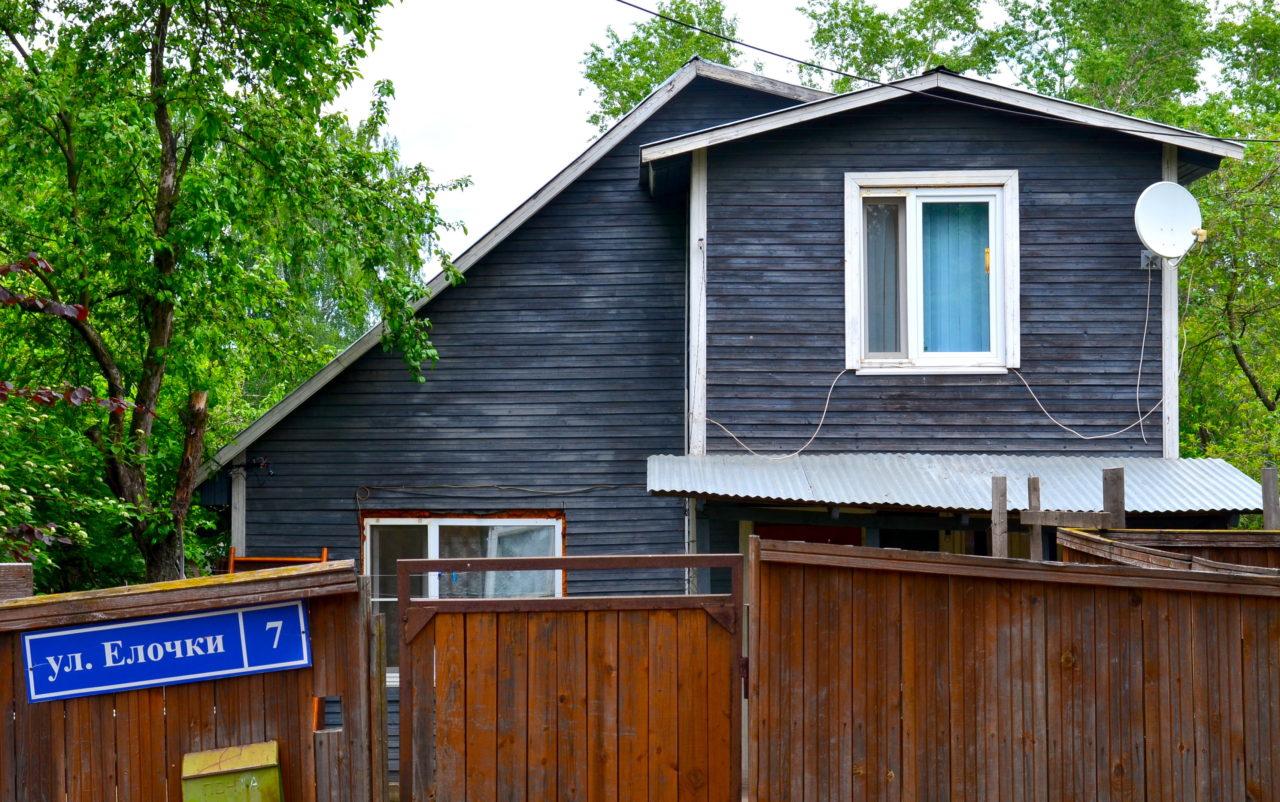"""Fabelhaft Russisches Holzhaus Das Beste Von """"holzweg"""" Mit Zukunft: Warum Russland Auf Traditionellen"""