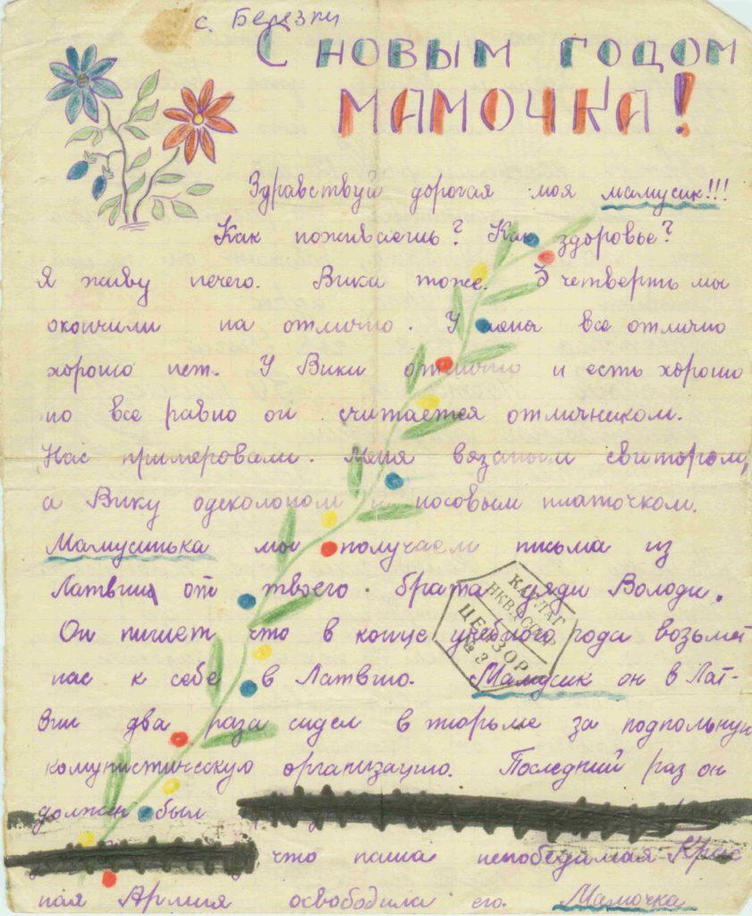 Kinderbrief