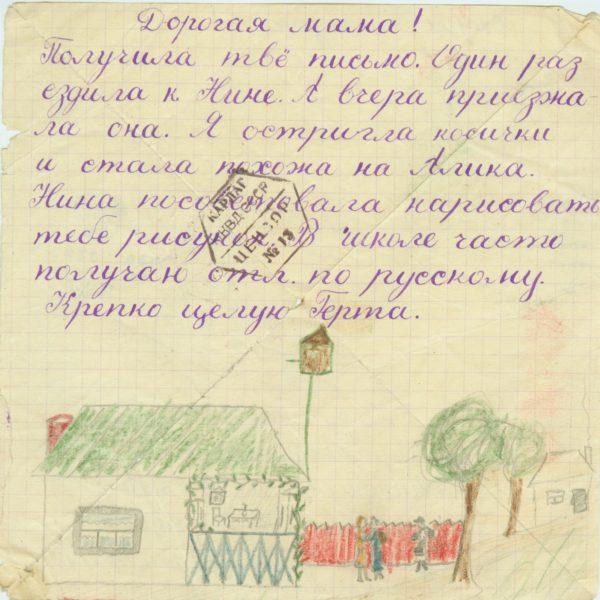 Kinderbriefe