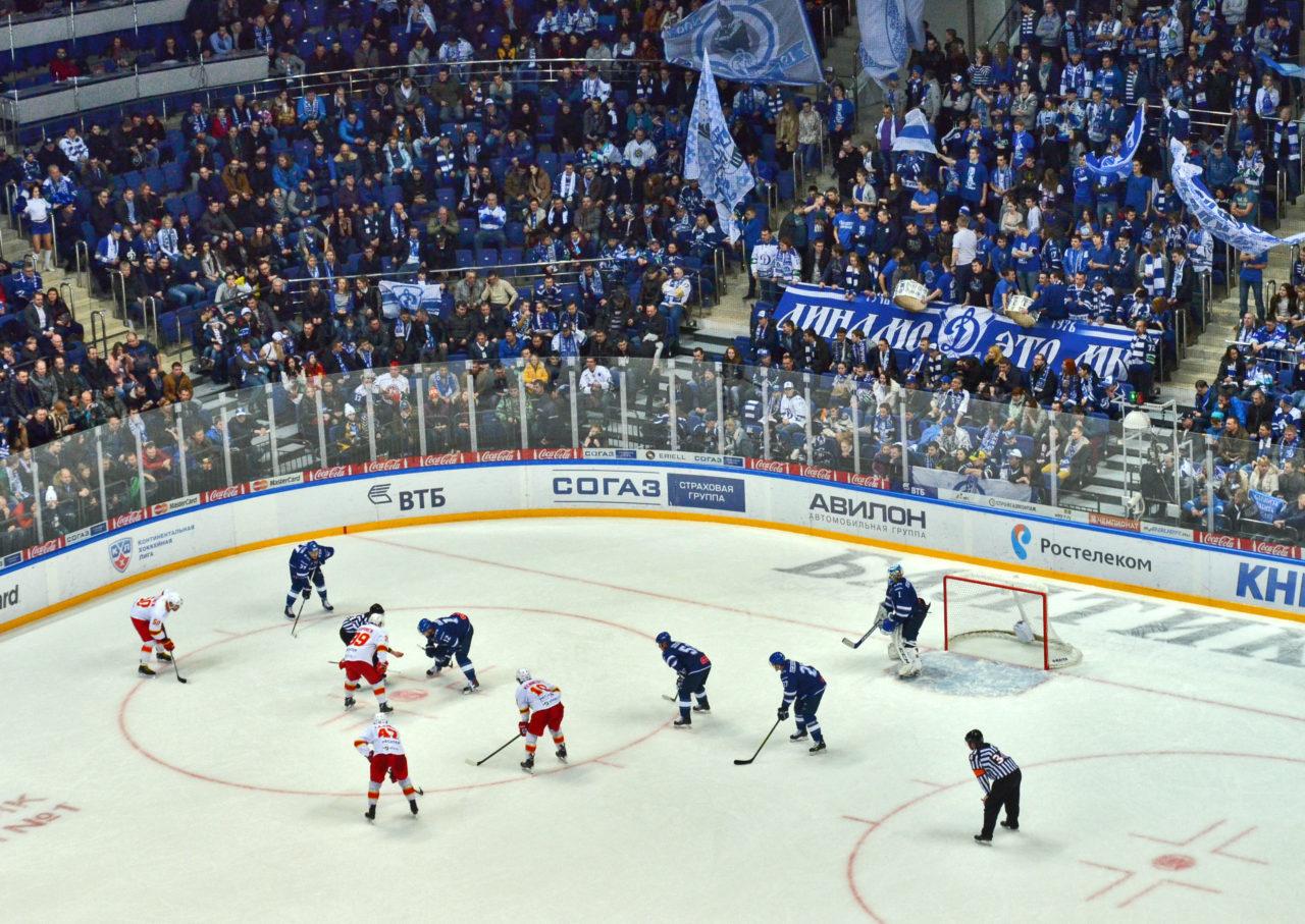 Dynamo Moskau Eishockey