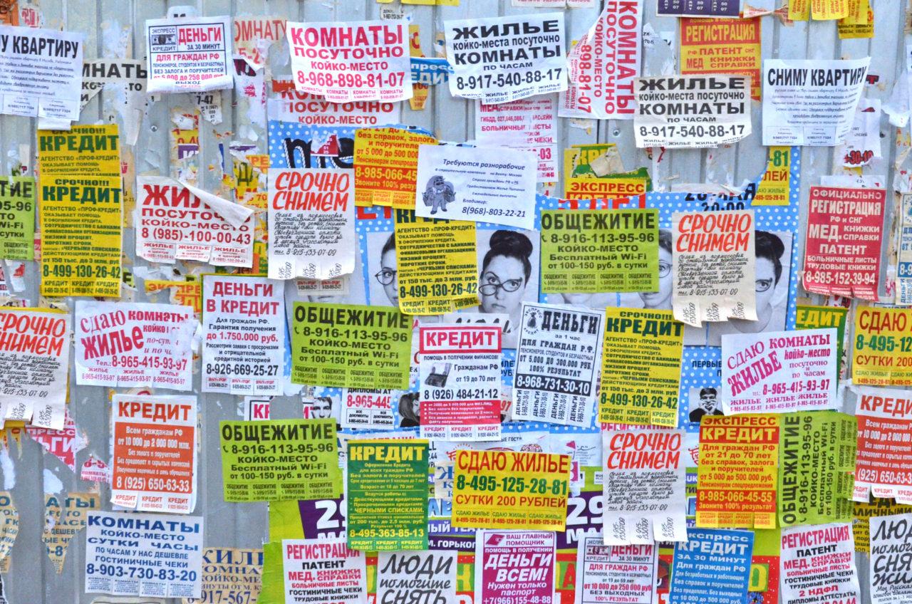Die zehn Gebote der MDZ - Moskauer Deutsche Zeitung