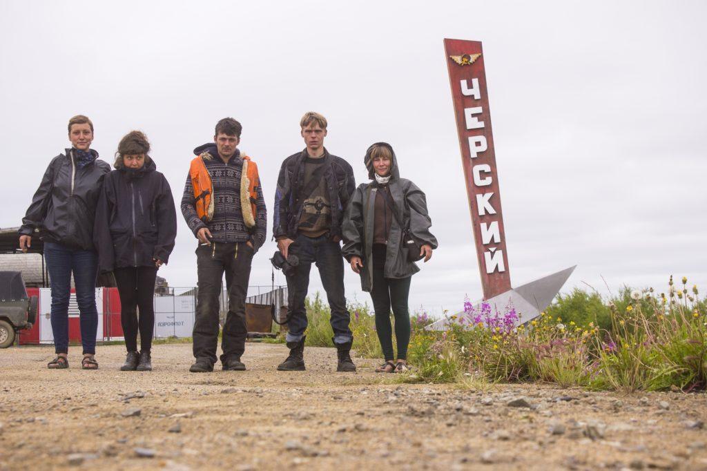 Gruppenbild in Tscherskij