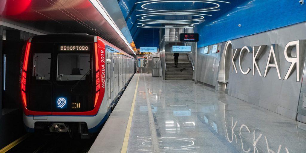 Moskaus Metro wächst: Okskaja, eine der neuen Stationen an der Nekrasowskaja-Linie