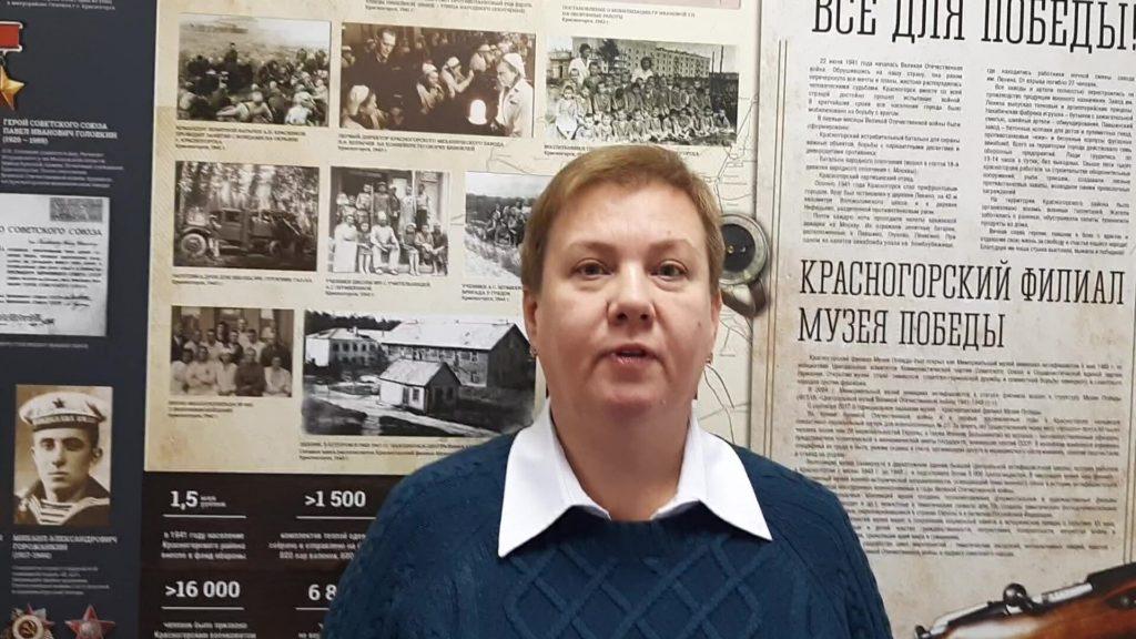 Margarita Iwaschtschenko leitetet das Museum der deutschen Antifaschisten.