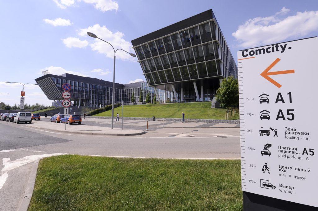 """Arbeiten in TiNAO: Gewerbepark """"Comcity"""""""
