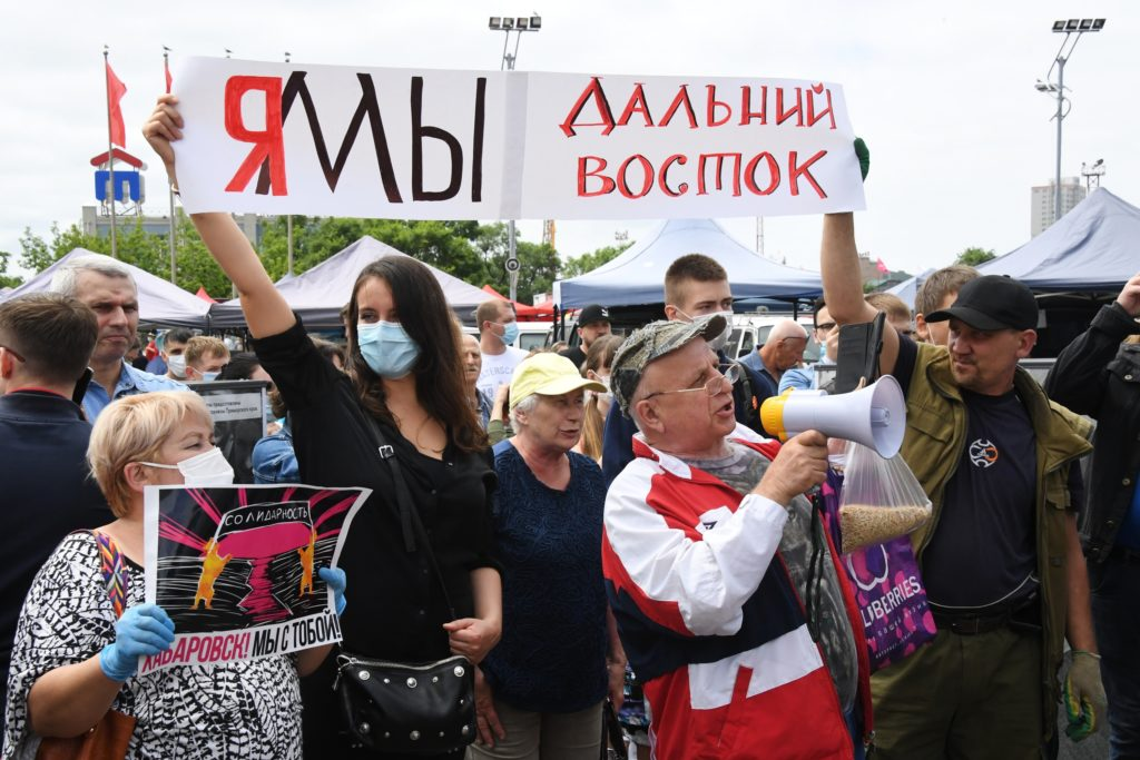 Wladiwostok: Solidarität mit Chabarowsk