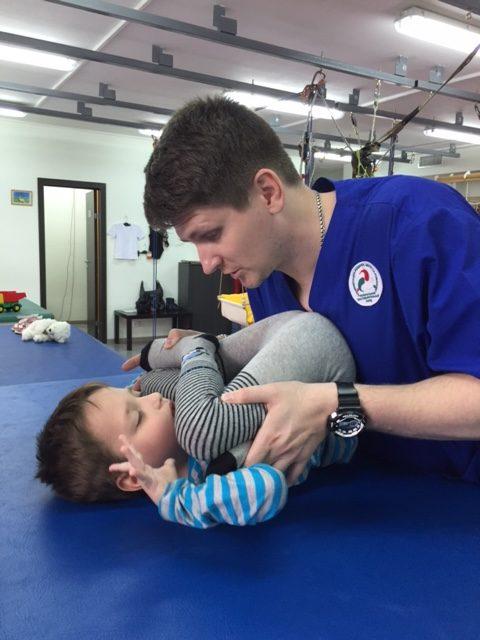 Stiftung Rehabilitation des Kindes