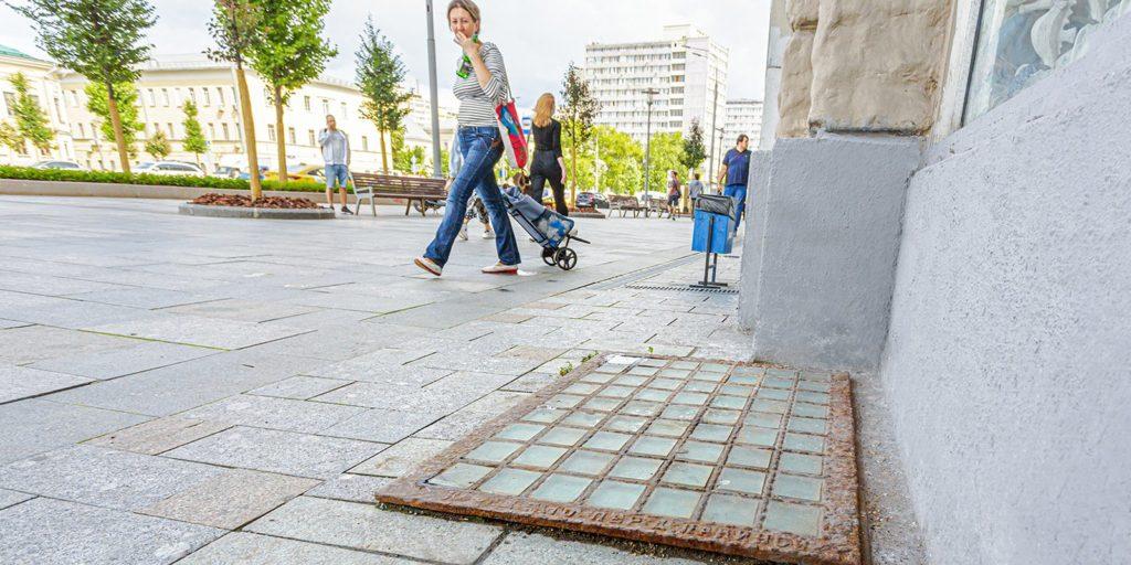 Funde in Moskau: frisch restaurierte Oberlichter am Gartenring