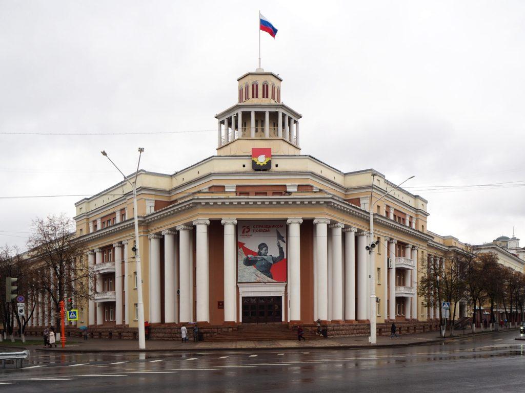 Rathaus Kemerowo