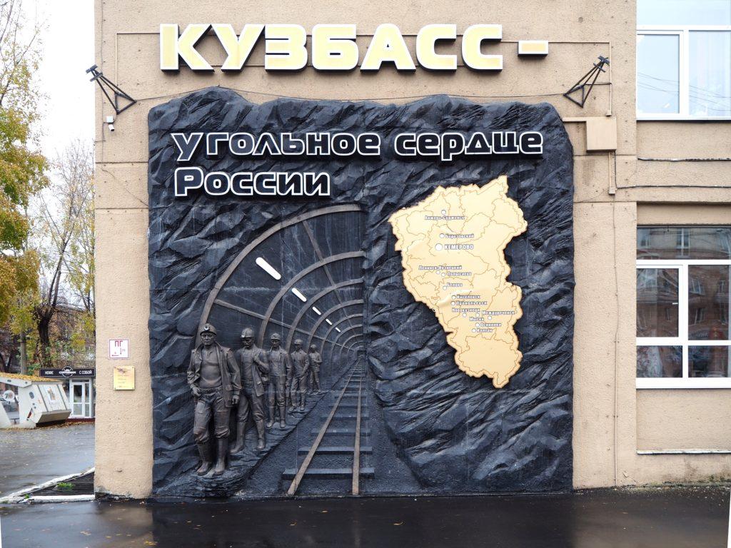 Kusbass - das Kohleherz Russlands