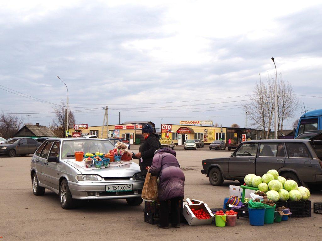 Prokopjewsk im Kusbass