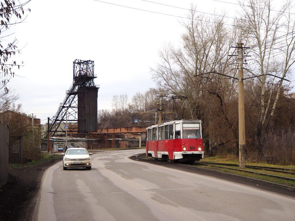 Förderturm und Straßenbahn
