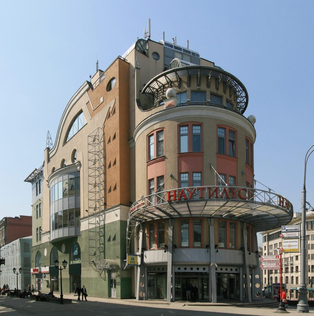 Postmoderne Architektur: Einkaufszentrum Nautilus